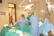Uma cirurgia segura salva vidas
